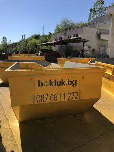 Фирми за извозване на отпадъци в София